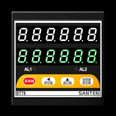 山腾ST-78计米4-20MA