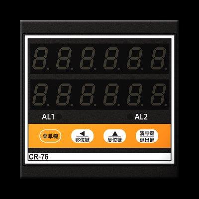 CR76計數器