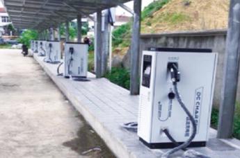 物流、景区充电站
