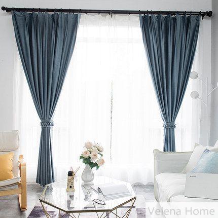 Simple Velvet Curtain