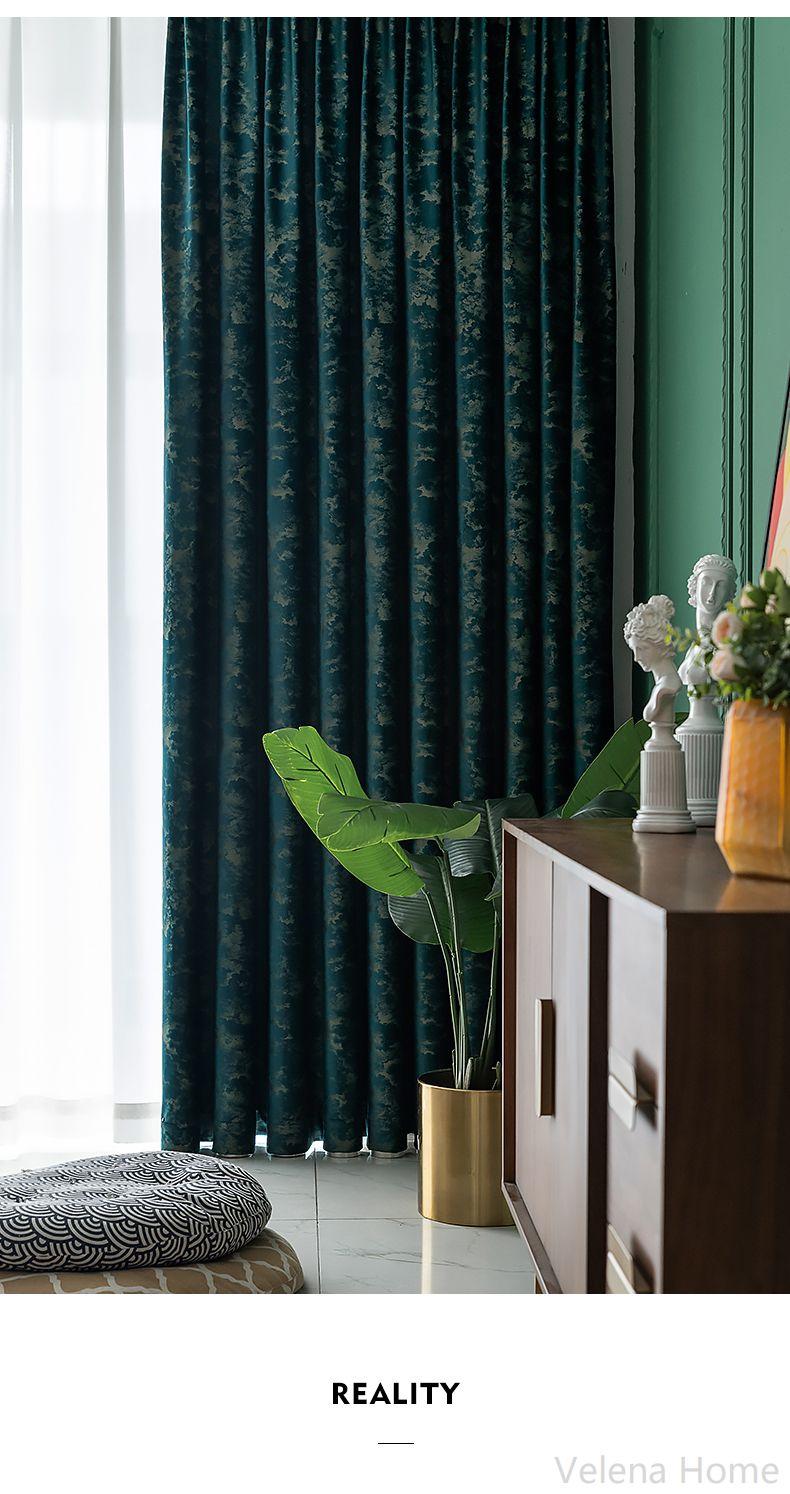 Glue Embossed Velvet Curtain