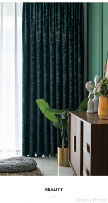 Glue Embossed Velvet Curtain