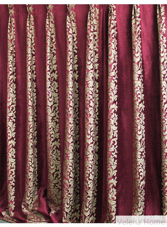 Chenille Jacquard Curtain
