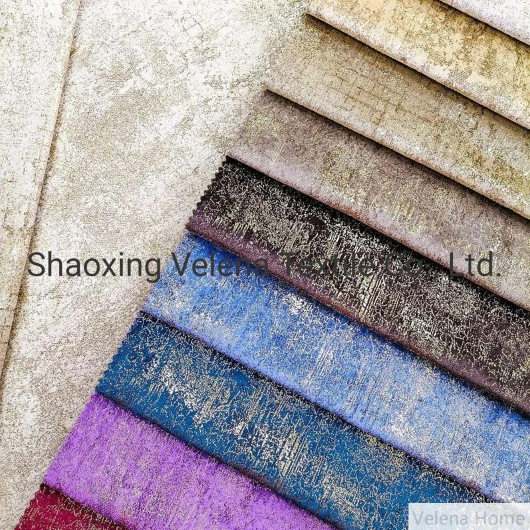 Digital Shiny Foil Holland Velvet Sofa and Curtain Fabric