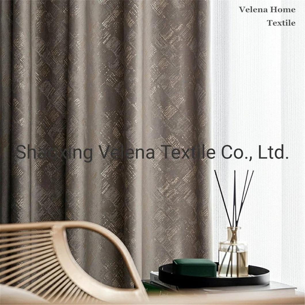 New Model Holland Velvet Glue Emboss Thickened Shading Curtain Fabric