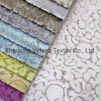 New Design Polyester Velvet Jacquard Two Tone Color Luxury Upholstery Fabric for Sofa Pillow