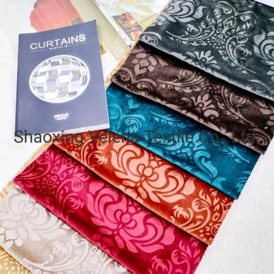 New 3D Emboss Knitting Curtain Shiny Velvet Upholstery Home Textile