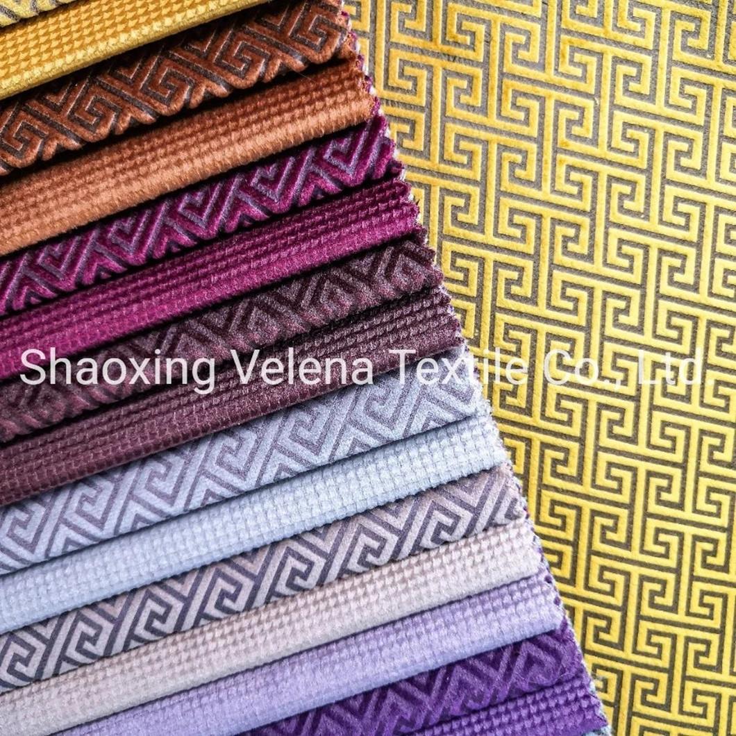 New Holland Velvet Glue Emboss Furniture Fabric for Sofa Curtain