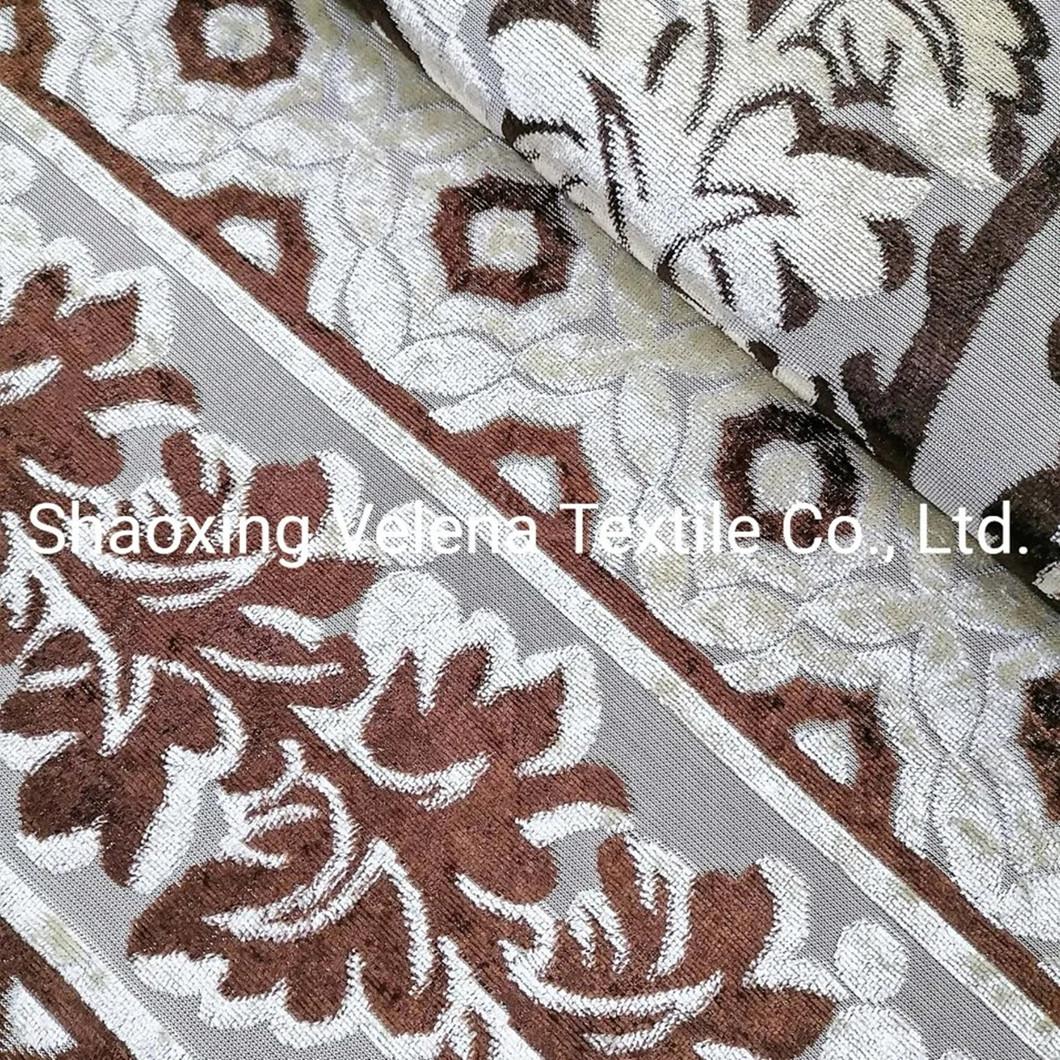 Polyester Velvet Jacquard Warp Knitting Fabric Home Textile Fabric for Sofa
