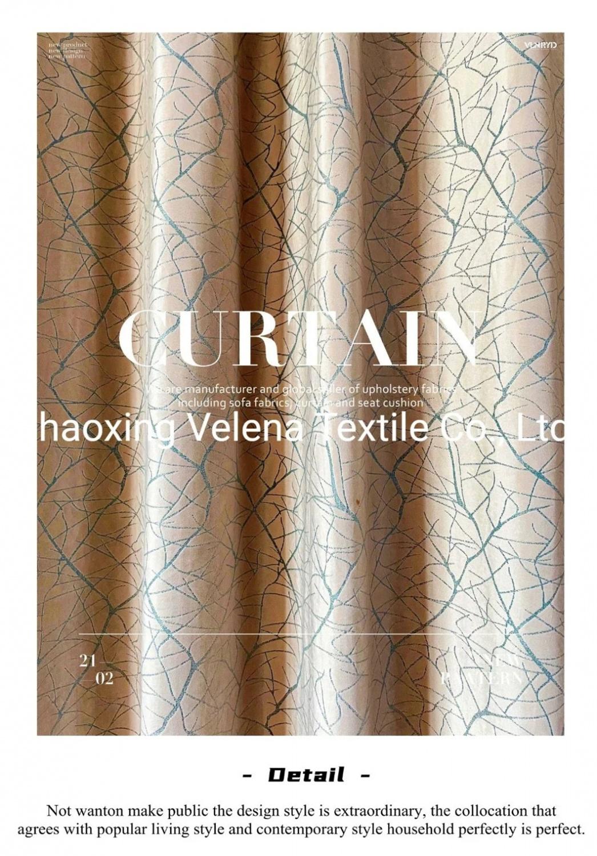 Luxury Modern Holland Velvet Thickened Shading Curtain Fabric