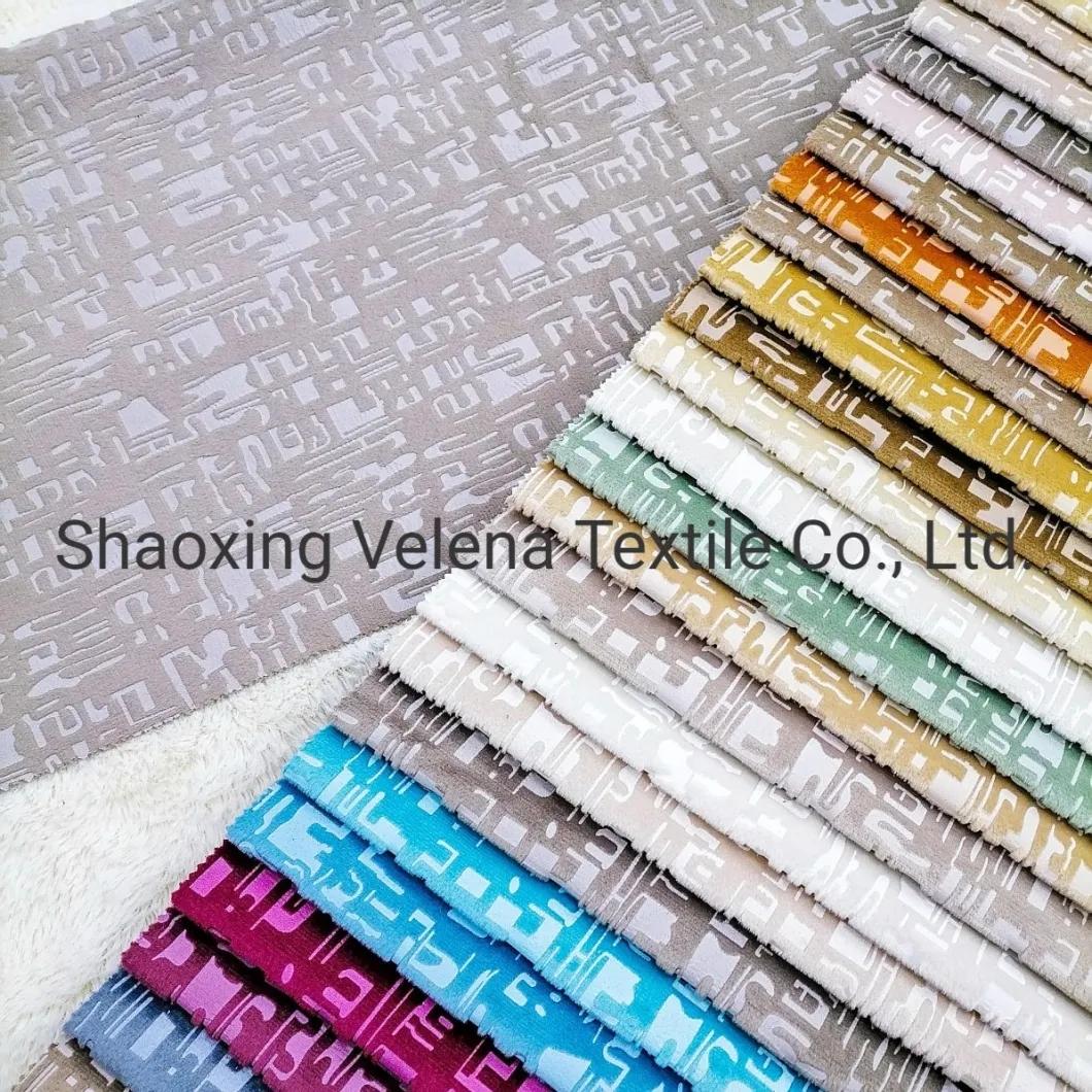 2021 New Arrival Holland Velvet Upholstery Furniture Sofa Fabric for Sofa Pillow Curtain