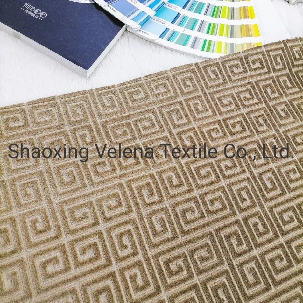 Polyester Velvet Fabric Woven Jacquard Home Textile Fabric Sofa Curtain Fabric