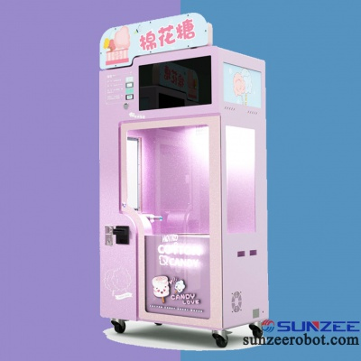 Automatic Cotton Candy Machine│MG-280