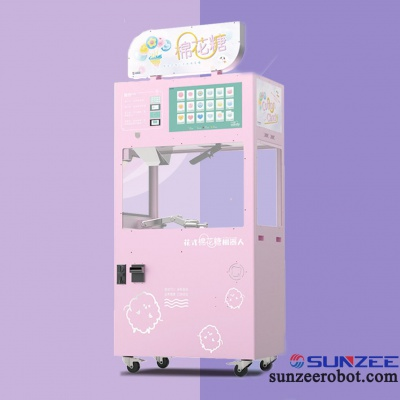 Automatic Cotton Candy Machine│MG-301