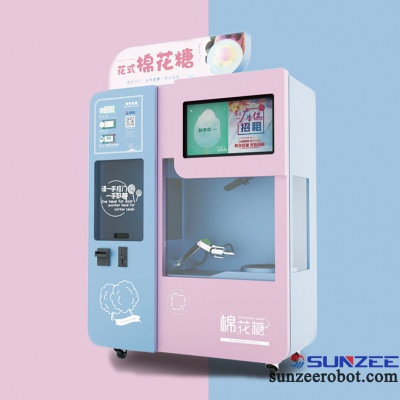 Automatic Cotton Candy Machine│MG-320