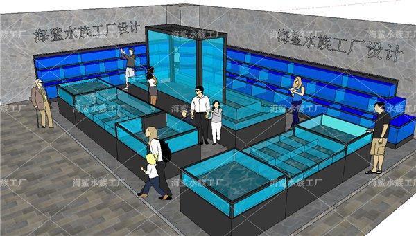 襄阳定做饭店、酒店海鲜鱼池 设计原稿 一手厂家
