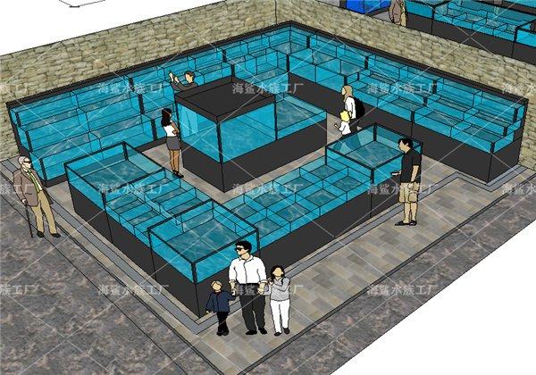 荆州大型超市海鲜水产鱼池 设计原稿 专业定制