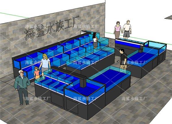 鄂州定做超市海鲜鱼池水产 设计原稿 专业定制