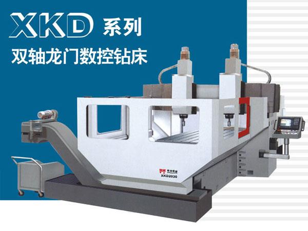 XKD双轴龙门新版