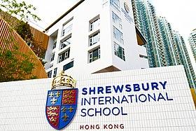 香港思貝禮國際學校,逾500年英...