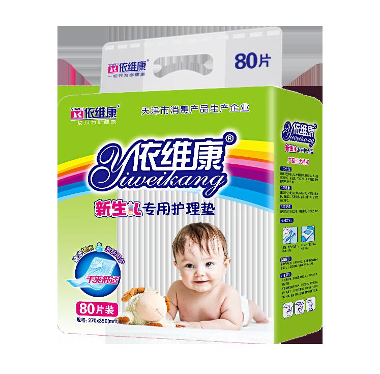 婴儿尿不湿和纸尿裤的区别