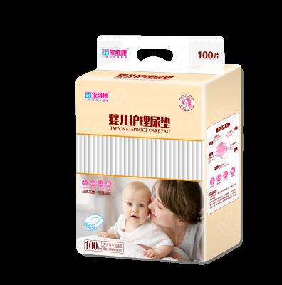 依维康婴儿护理尿垫