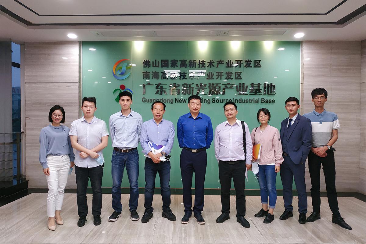 南海照明参观广东省新光源产业基地
