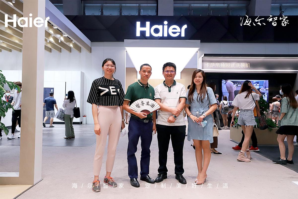 跟随南海照明协会打卡2020中国建博会