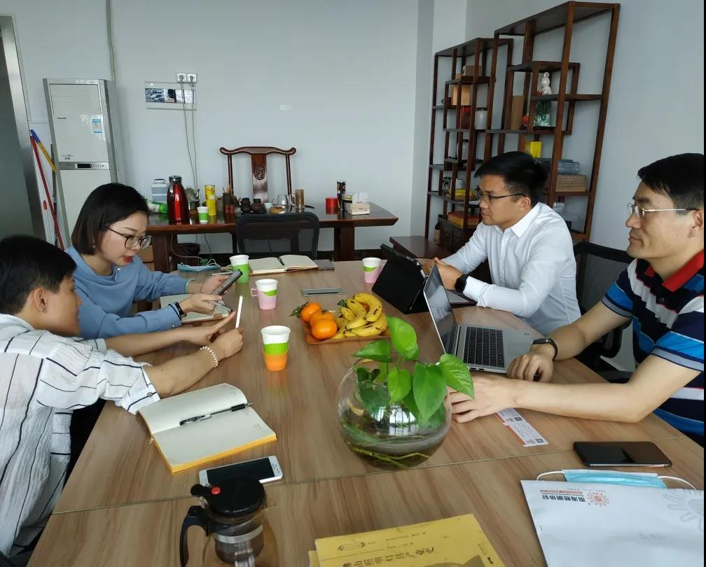 团体标准|《家用和类似用途可移式紫外线消毒器》***次工作会议召开