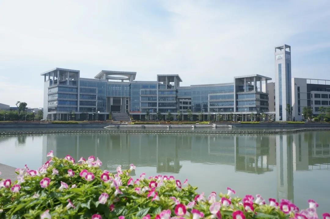 """""""乞巧比拼 寻梦狮城""""2020 新光源产业基地职工趣味运动会开赛!"""