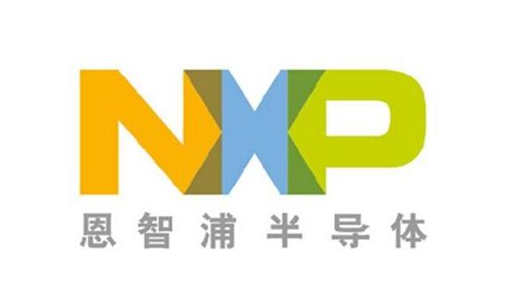 NXP 恩智浦