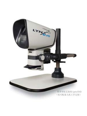 人机工学无目镜体视 显微镜