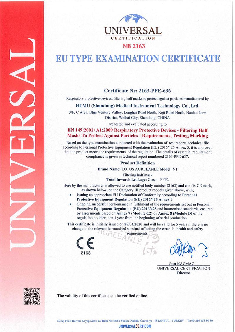 CE 檢測報告 (B 證、C 證)