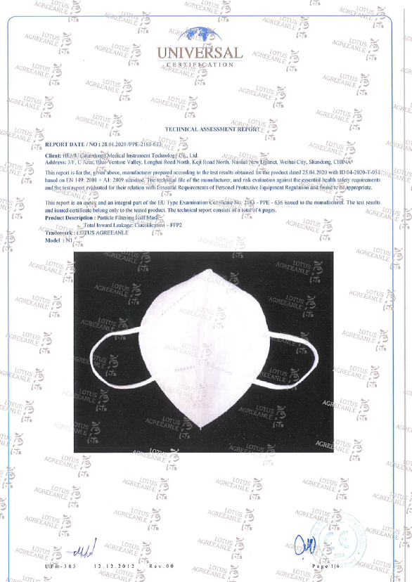 CE技術報告
