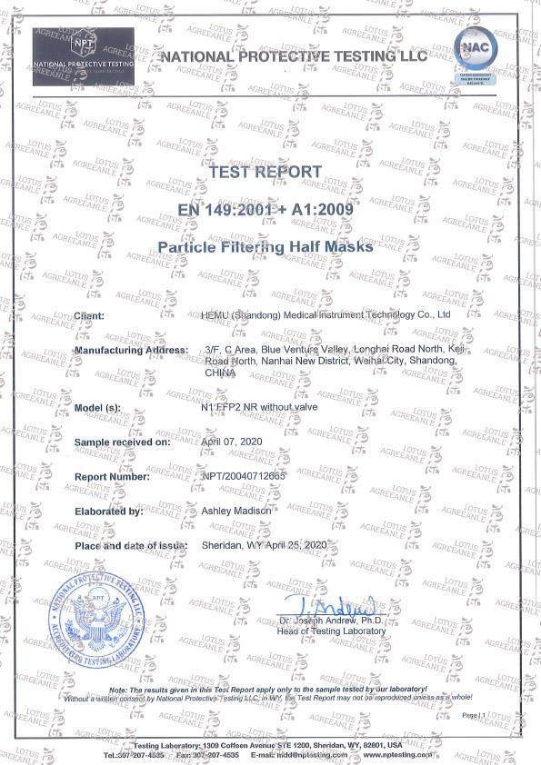 EN-149 檢測報告