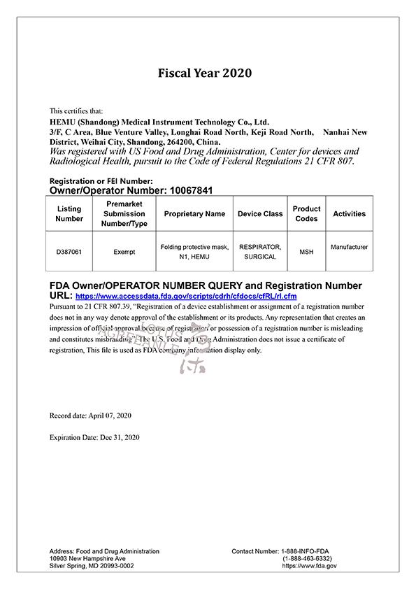 FDA registration statement
