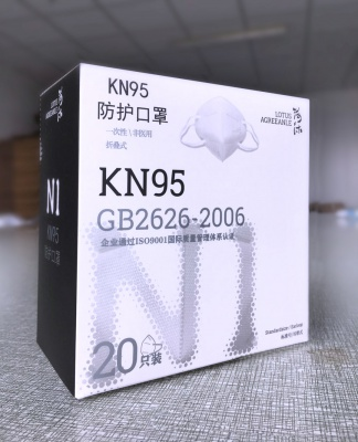 KN95 鋼印
