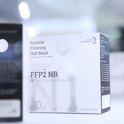 CE FFP2   鋼印