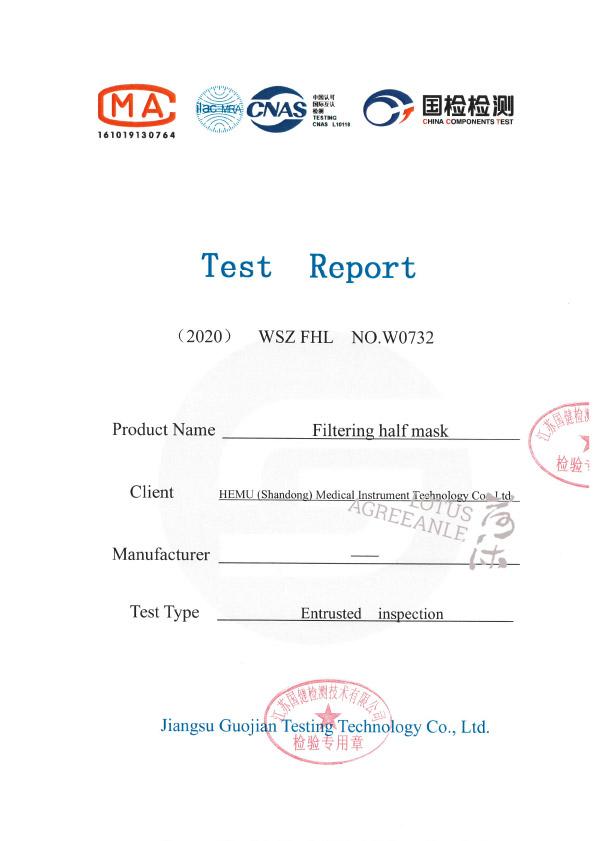 GB2626-2006 test report