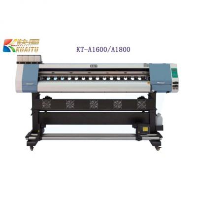 快图KT-A1600/A1800