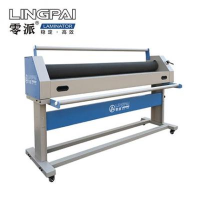 零派LP1600-D1半自动覆膜机