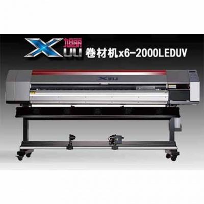 旭丽X6-2000LEDUV卷材机