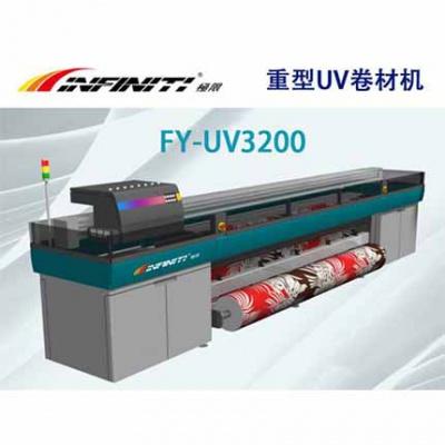 重型uv卷材机(FY-UV3200N