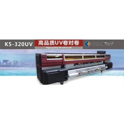 晶绘K5-320UV卷材机