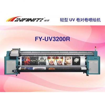 轻型uv卷材机(FY-UV3200R)