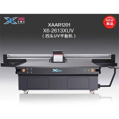 旭丽X6-2613XUV平板机