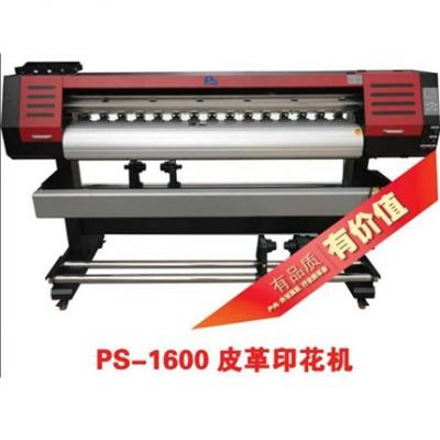 ps-1600皮革印花机