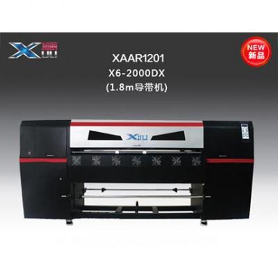 X6-2000DX旭丽导带机
