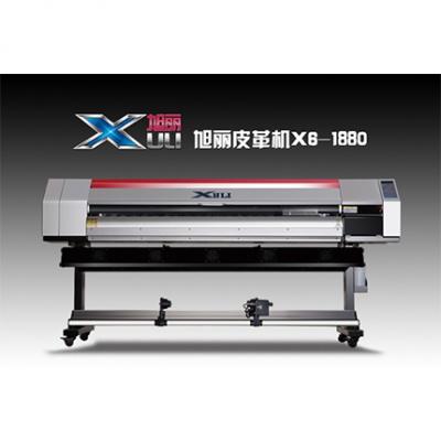 X6-1880旭丽皮革机