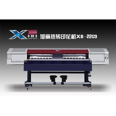 热转印花机
